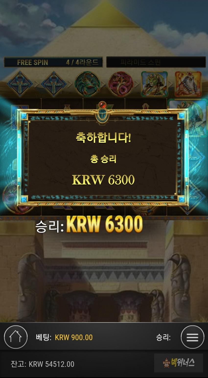 921f6e4d31eb0b22acbfa26a9dc7f5ca_1620940922_3575.jpg